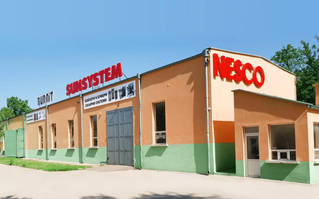 НЕСКО БЪЛГАРИЯ откри нова търговско-логистична база в Шумен