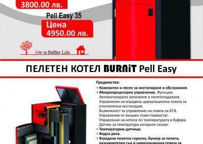 Промоция пелетен котел BURNiT Pell Easy