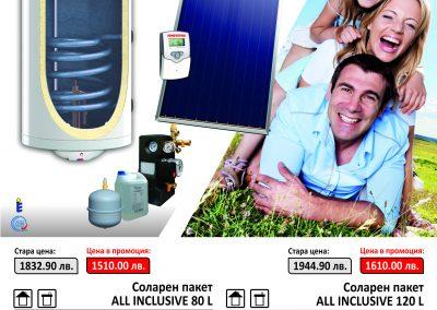 Промоция соларен пакет с панел колектор + бойлер за стенен монтаж