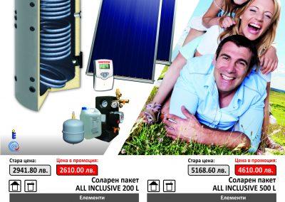 Промоция соларен пакет с панел колектор + подостоящ бойлер