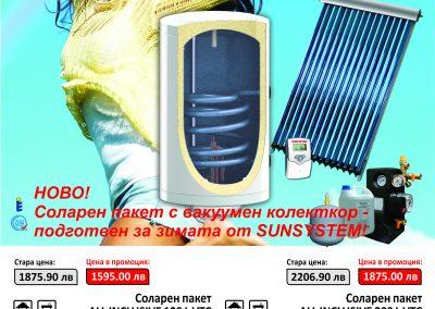 Промоция соларен пакет с вакуумен колектор + бойлер за стенен монтаж