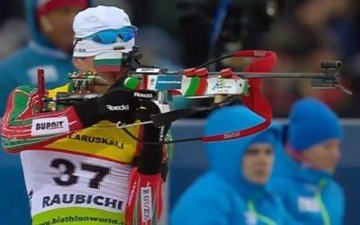 Златен медал за България на европейското първенство по биатлон с подкрепата на BURNiT