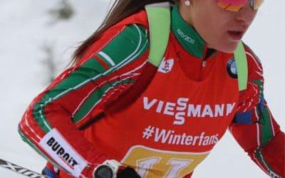 Милена Тодорова е новата световна вицешампионка по биатлон