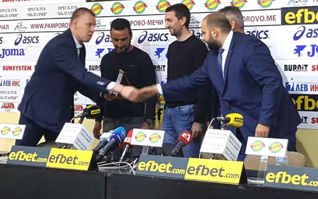 BURNiT връчи отличието ОТБОР НА МЕСЕЦА за май 2020 на Национален отбор на привържениците на ПФК Левски АД