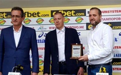 BURNiT връчи отличието ОТБОР НА МЕСЕЦА за февруари на ВК Марица Пловдив