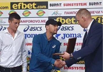 BURNiT награди българския национален отбор по тенис