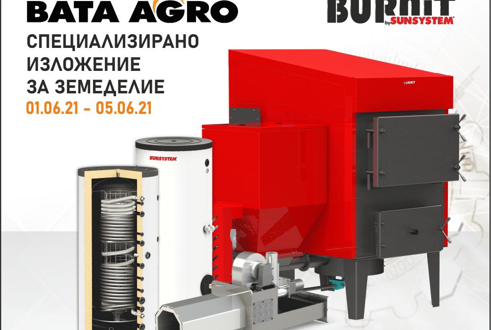 BURNiT ви очаква на специализираното изложение БАТА АГРО